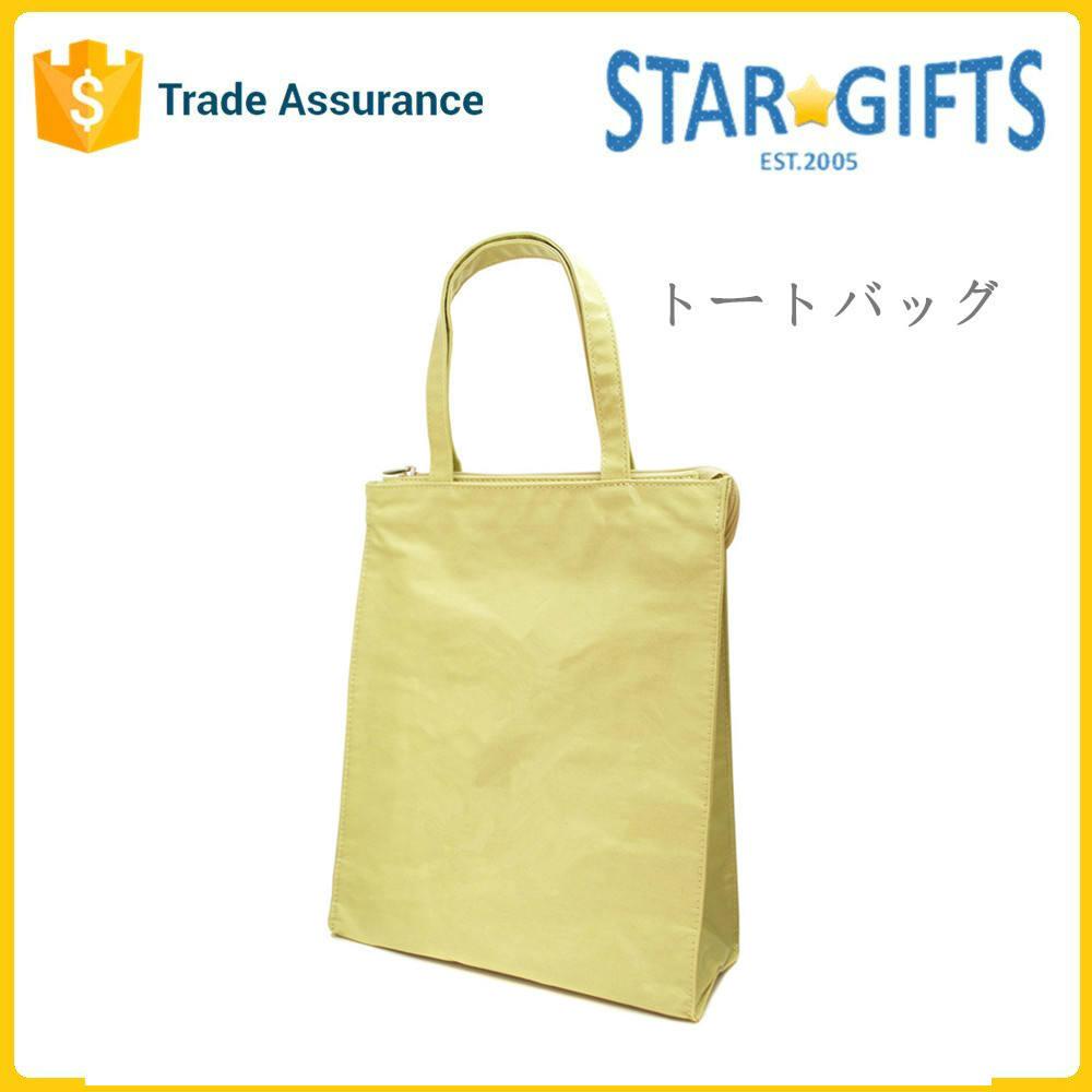 高品質オシャレなジンジャーコットン「トートバッグ」ショピングバッグ「買い物バッグ」