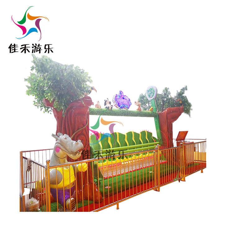 Çin fabrika doğrudan tedarik aile sürmek/ucuz çocuklar ve yetişkin için heyecan verici eğlence jungle <span class=keywords><strong>karnaval</strong></span>