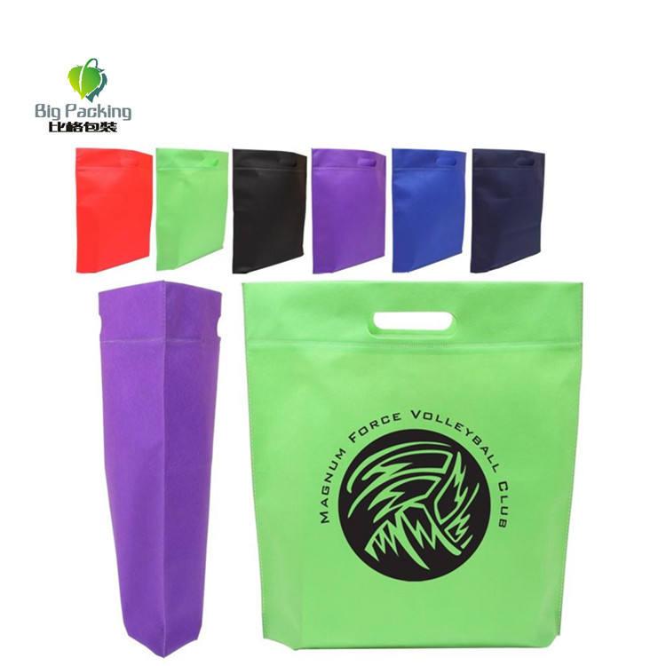 Mercearia reutilizáveis personalizado impresso não tecido d cortar o saco com logotipo