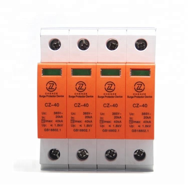 18mm Shield Type 1-4P 20-60KA AC SPD Surge Protector Device