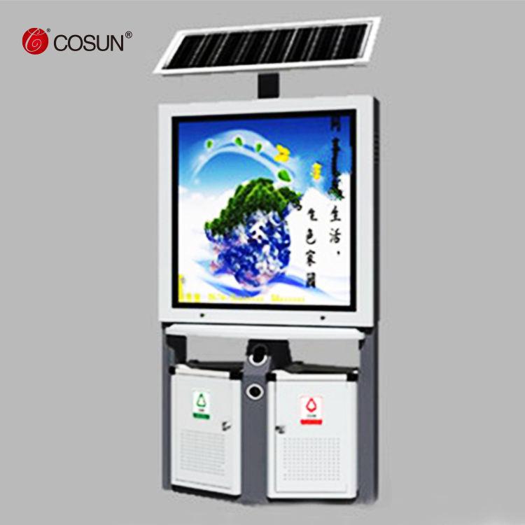 En plein air intelligente publicité led affichage boîte à lumière solaire recycler atrash bin/poubelle/poubelle