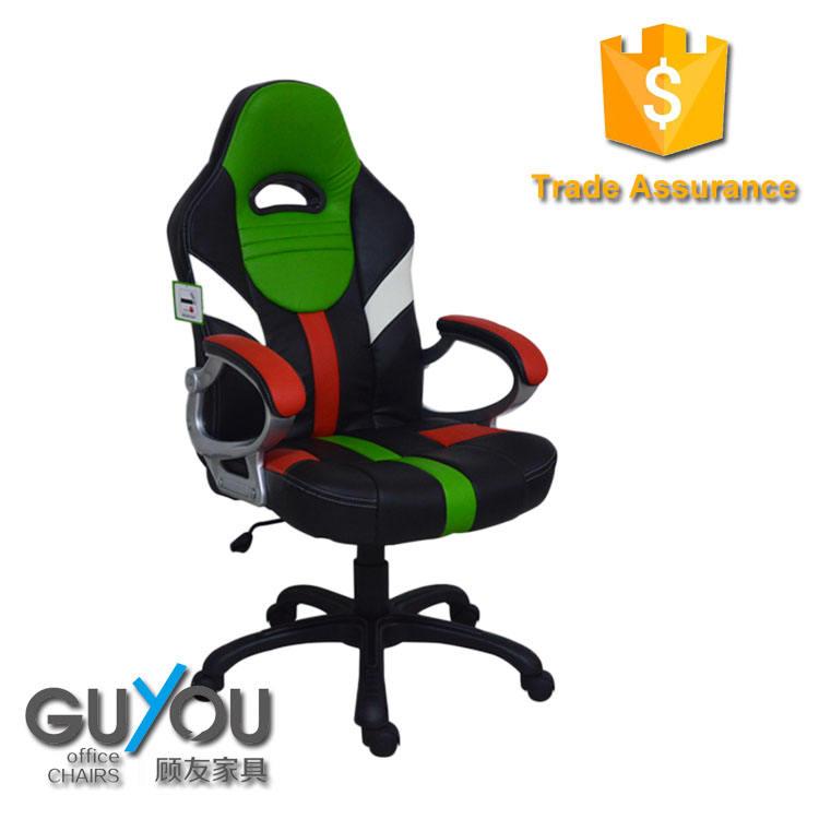 GUYOU Factory direct escritório cadeira de corrida, cadeira de balanço interior