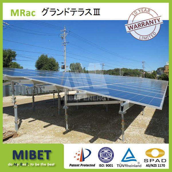 大型太陽光発電所システム設置用の架台 グランドテラス架台