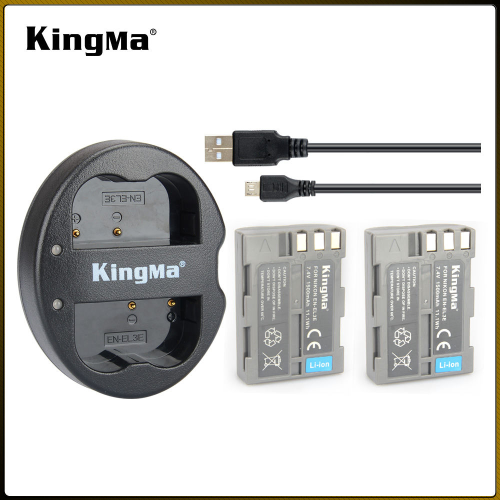 KingMa Kit Due Pack 1500 mAh Batteria EN-EL3E Batteria Portatile con Dual Micro Caricatore USB per <span class=keywords><strong>Nikon</strong></span> D90 D80 D300 D700 D200