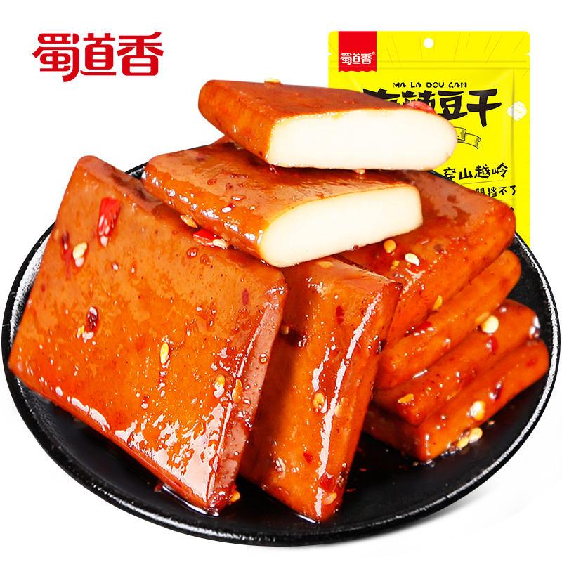 Shu Dao Xiang Alibaba Compra A <span class=keywords><strong>Granel</strong></span> Por Atacado 100g Lanche Saudável Picante De <span class=keywords><strong>Tofu</strong></span> De Feijão Curd Seco <span class=keywords><strong>Tofu</strong></span> Lanche