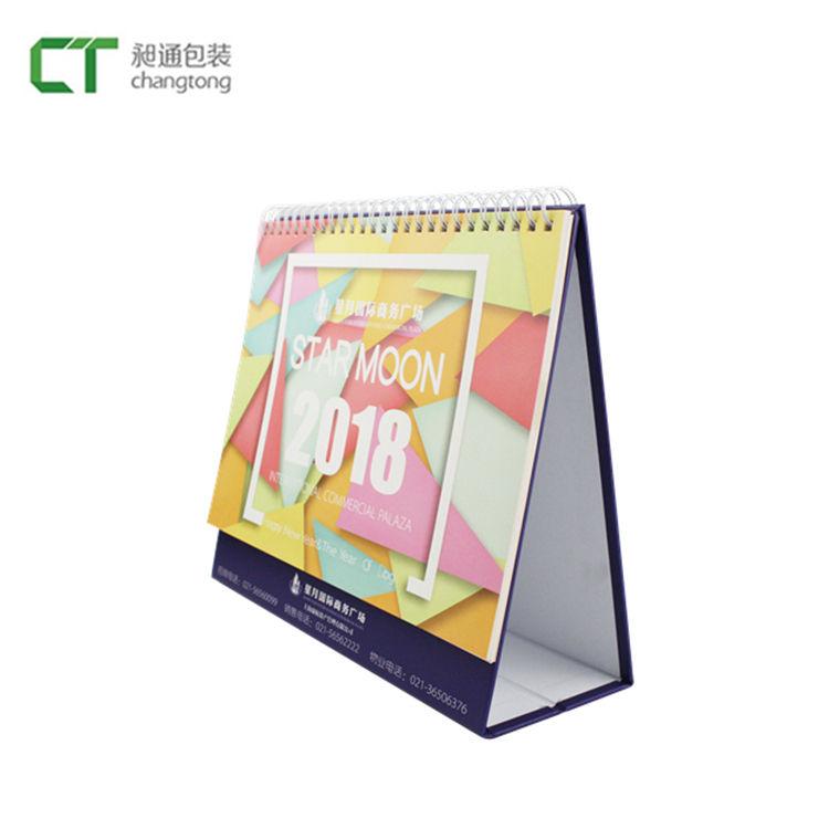 Топ производитель различных типов домашний стол печать картонный календарь на заказ