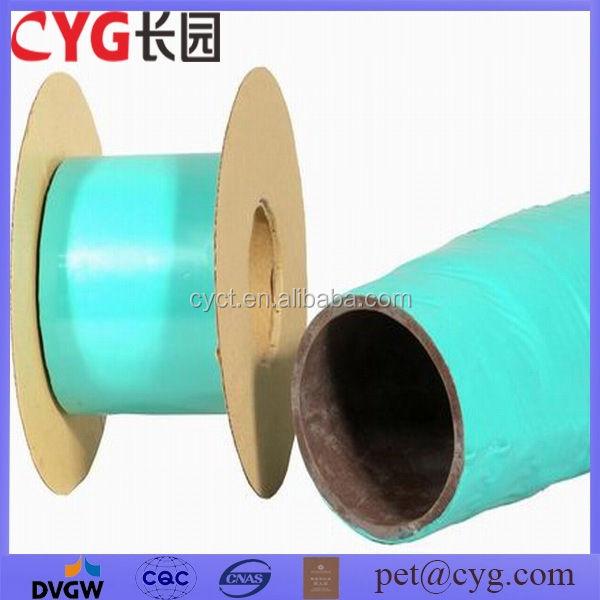 Вязкоупругой ленты трубопровода защита от коррозии лента