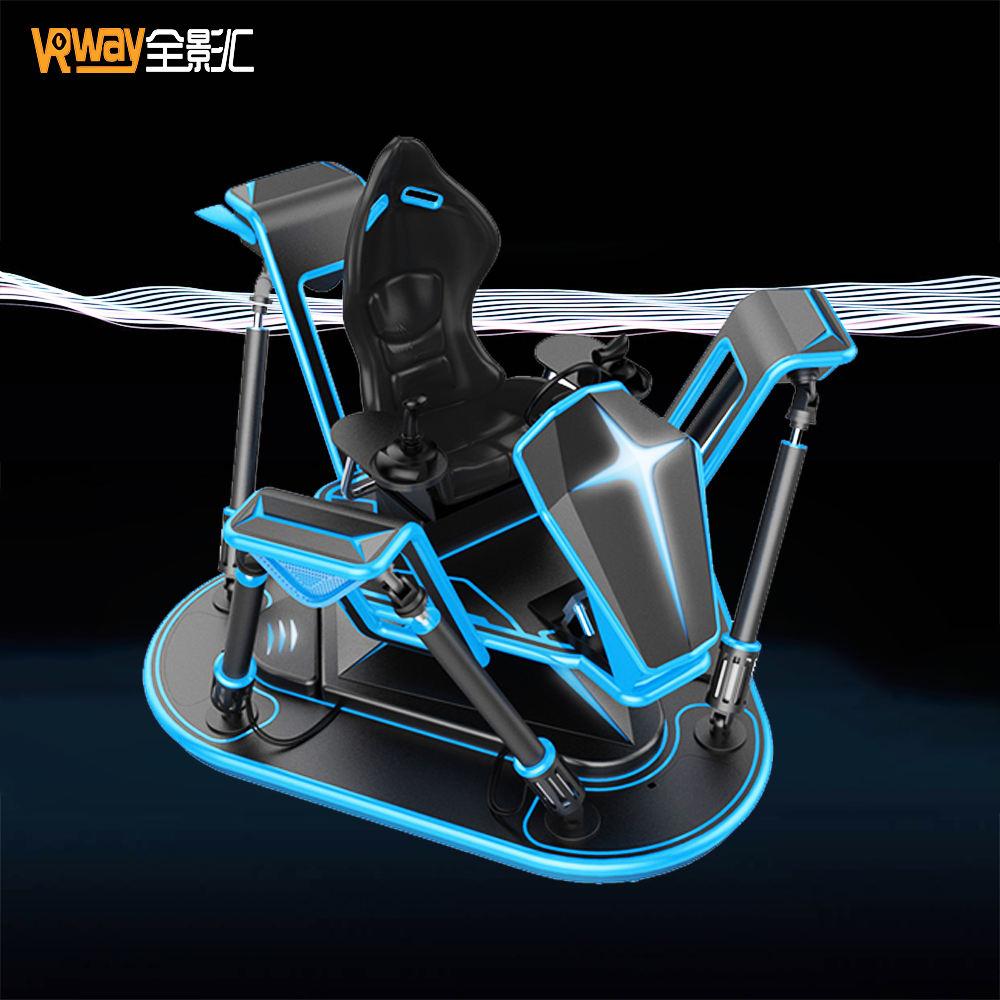 9D VR Driving Simulator VR Racing Car 3 màn hình 4 DOF <span class=keywords><strong>chuyển</strong></span> <span class=keywords><strong>động</strong></span>