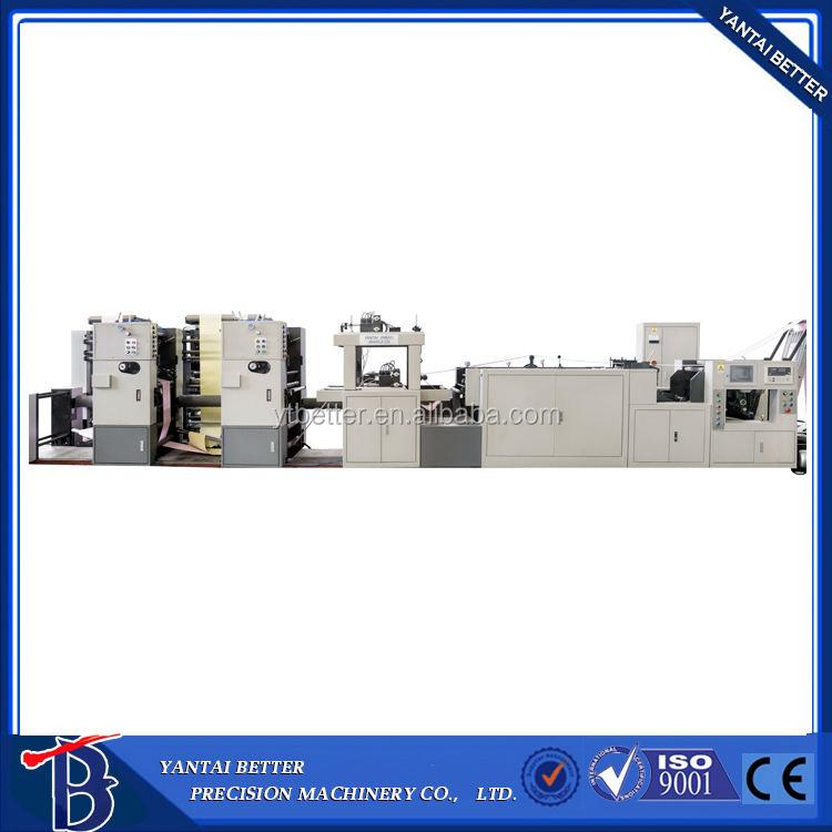 Alta qualità e buona forma di carta stampante utilizzo usato di seconda mano macchina da stampa offset