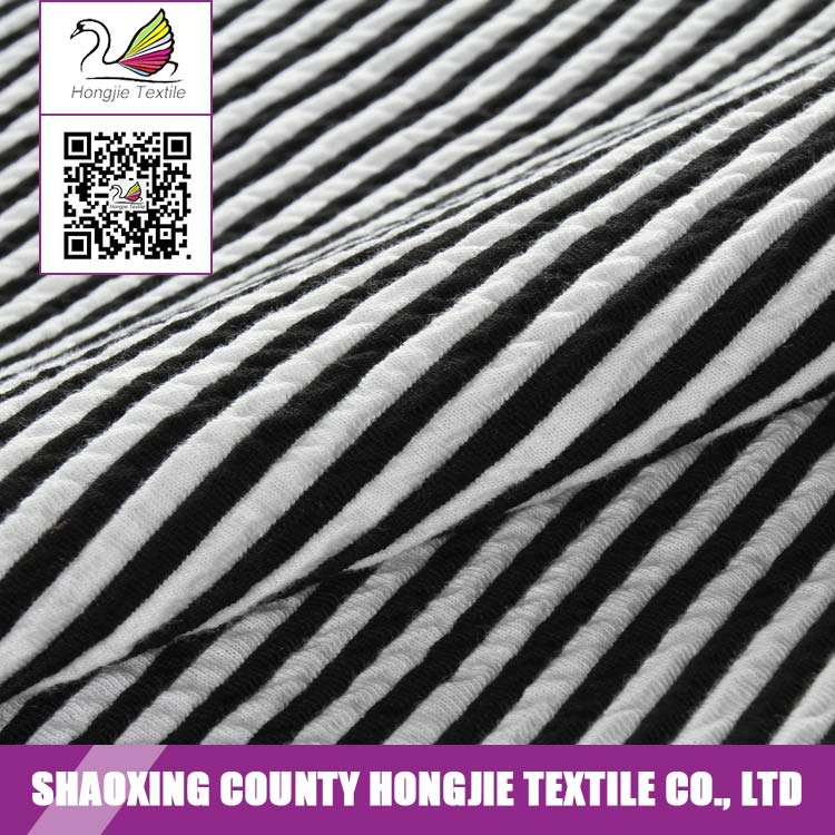 Made in China Home Textile organza stoff