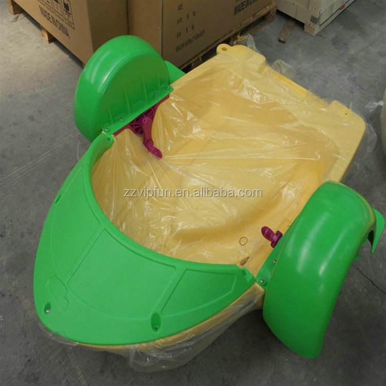 Simple productos innovadores profesional agua barco de parachoques alibaba com