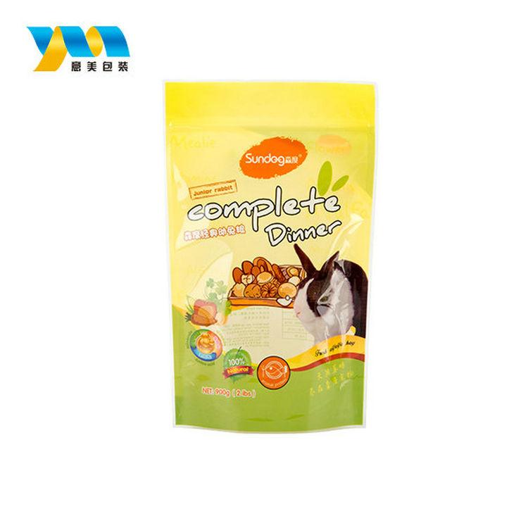 Пищевой Встать плоское дно многоразовые пластиковые ziplock сушеные продукты питания в упаковке bag