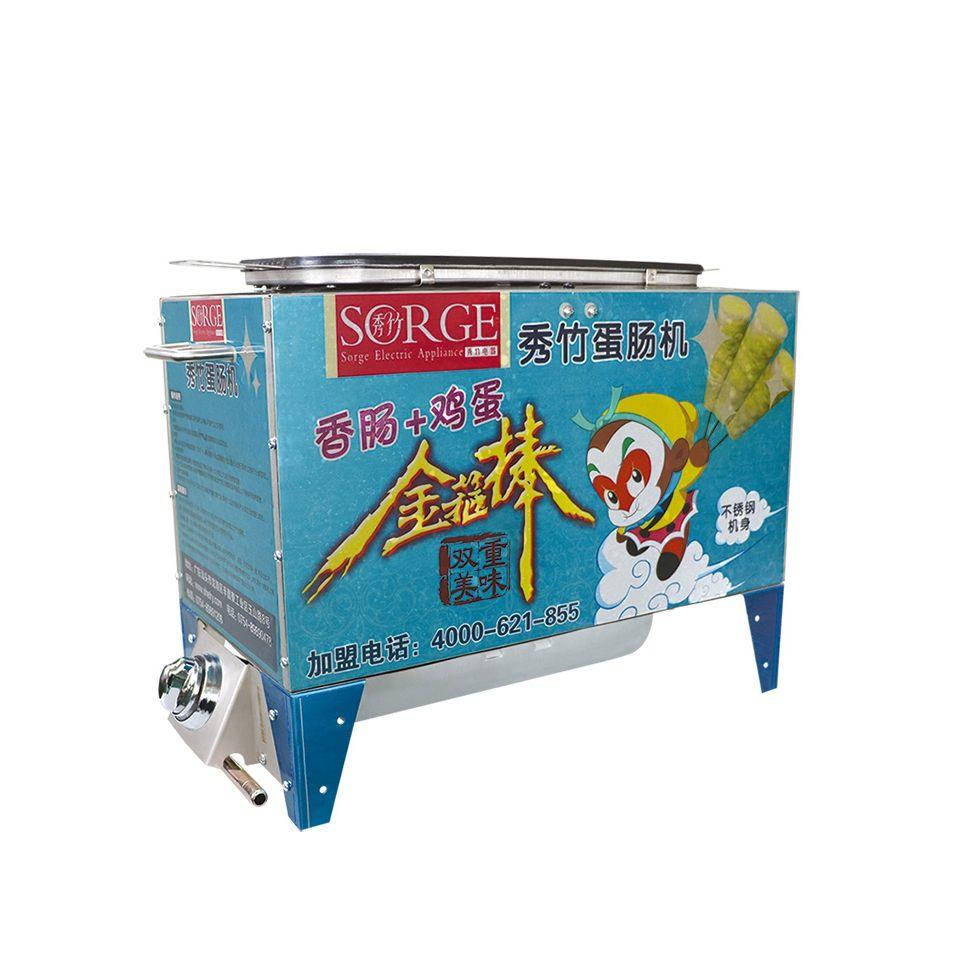 중국 그릴 com 가스 기계 수직 굽고 스낵 기계