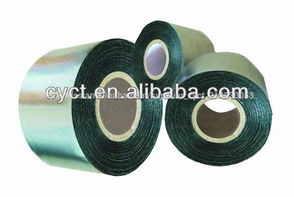 гуандун ширина 75 мм алюминиевая фольга антикоррозионные ленты