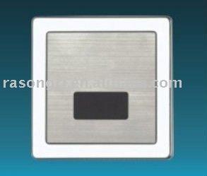 SRL-8700 فلوشير مبولة التلقائي مع بالطاقة الذاتية
