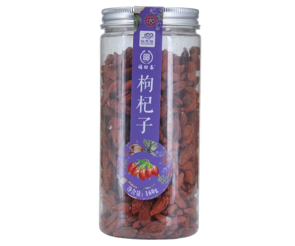 Оптовая продажа с фабрики Натуральный китайский органических сушеные ягоды годжи/сушеные wolfberry