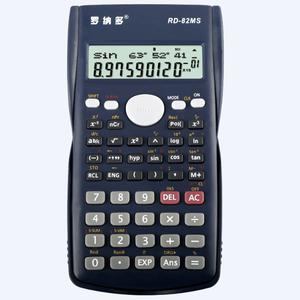 Sinus Kalkulator