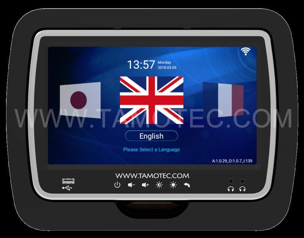10.1 pouces LCD multiples canal bus TV lecteur DVD/vidéo divertissement système vidéo sur demande