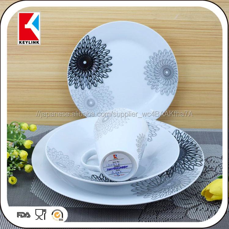 高品質セラミック高級コレールprocelainディナーセット価格arcopalパキスタン磁器ディナーセット