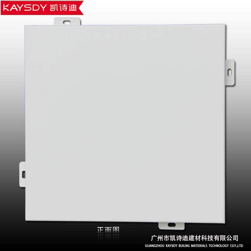 прочный алюминиевый навесной стены