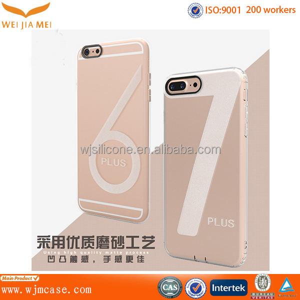 <span class=keywords><strong>Integrierte</strong></span> staubdicht Für Apple handy schutzhülle für iphone 7 großhandel