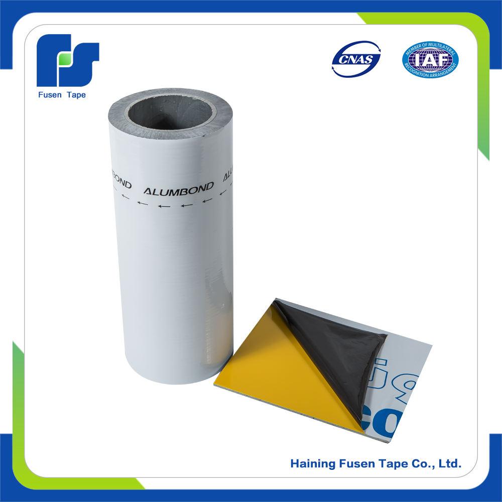 Tamaño personalizado blanco y Negro PE LDPE LLDPE película para LOS PAÍSES ACP superficie de protección