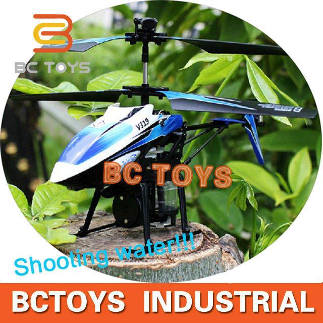 alta calidad,rc juguetes avión <span class=keywords><strong>de</strong></span> aire con giroscopio que puede disparar agua.HY0049315