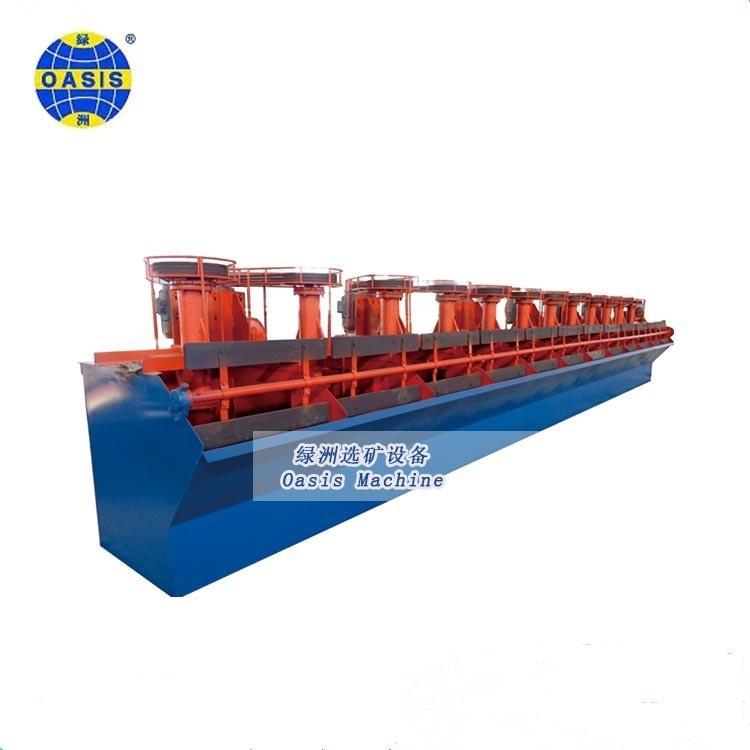 Mineral máquina de flotación de Mineral de cobre espontánea absorber flotación/Metal planta separador