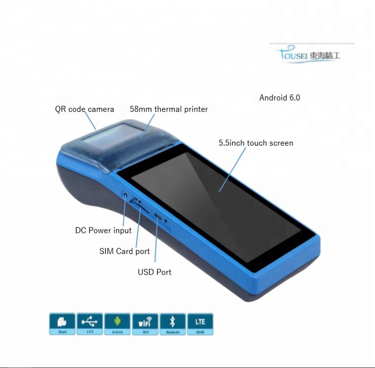 Mobile Android pos terminal avec imprimante 58mm thermique pour restaurant boutique de détail paiement et billets M2
