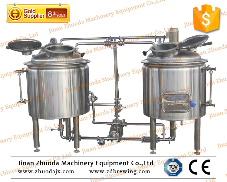 200l発酵カワセミビール醸造所equipment.html