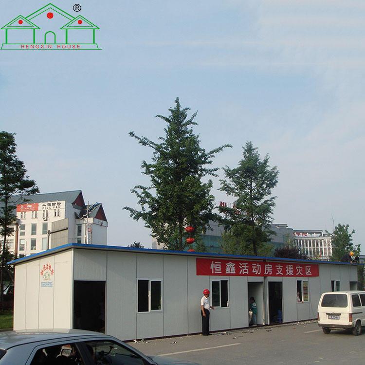 工場価格プレハブオフィス鋼納屋アパート建物