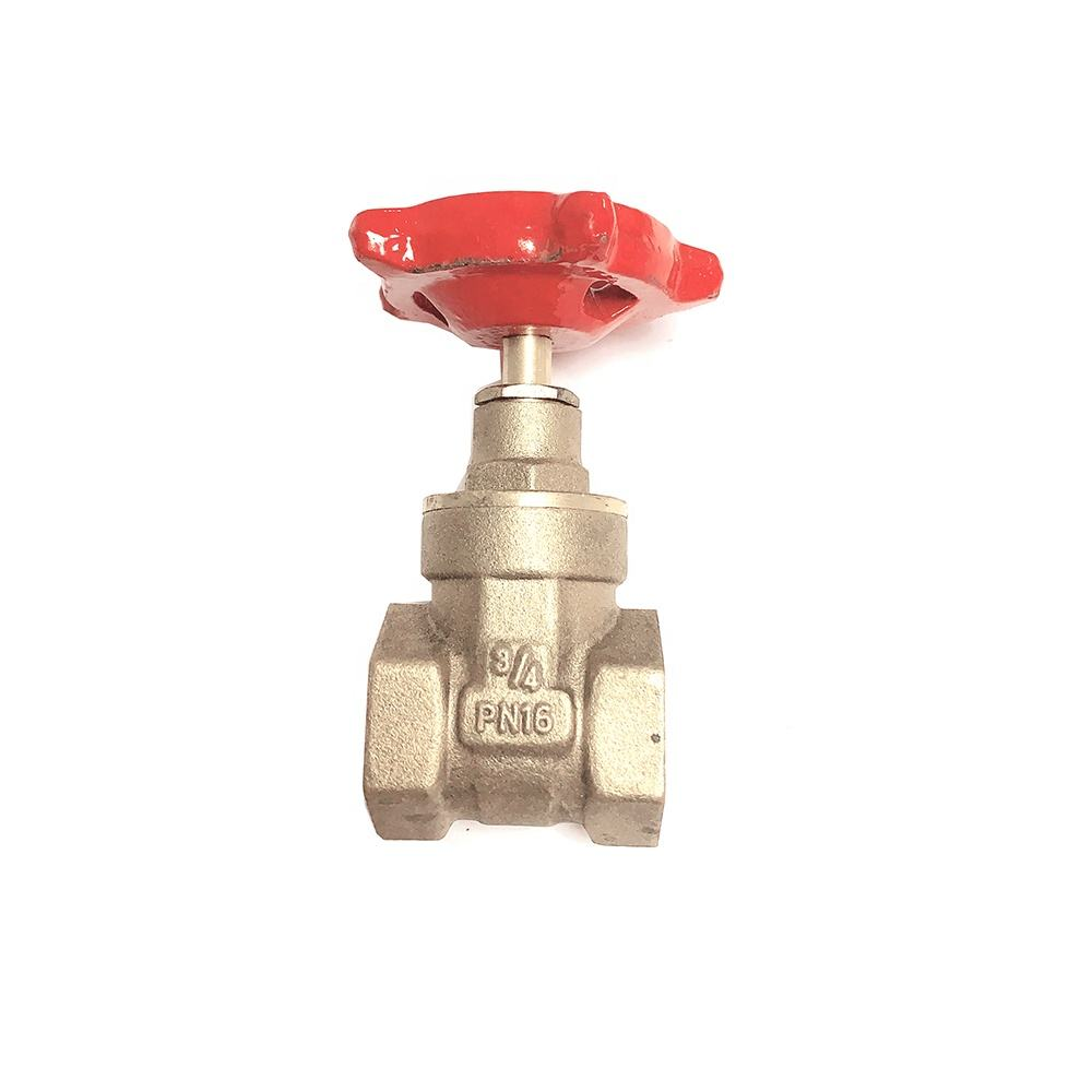 Short delivery date wholesale forged brass gate valve