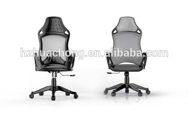 2014 дизайн компьютерной игры кресла гоночного офисные кресла hc-r019