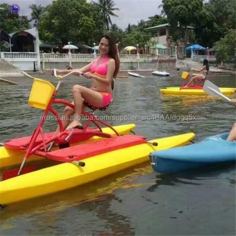 Аквапарк взрослых и детей игры надувные воды велосипед педаль лодка для продажи