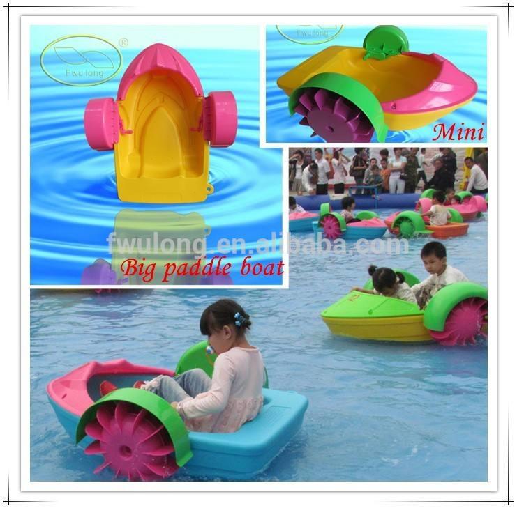 Fwulong equipo water <span class=keywords><strong>park</strong></span> piragüista barca poder, operación manual manualmente bote de remos para los niños