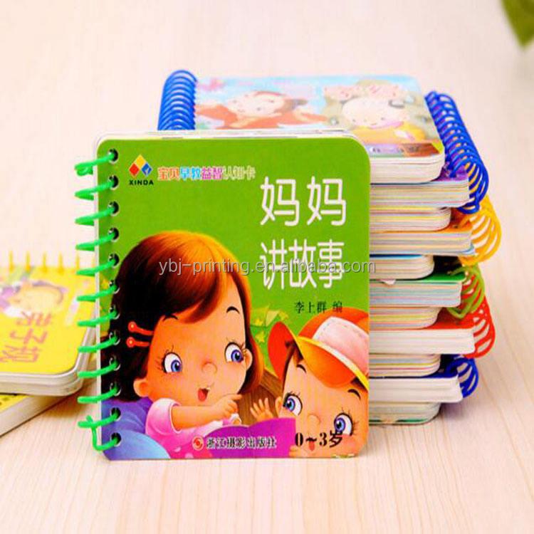 Custom grabable niños educativos libro de cuentos en <span class=keywords><strong>inglés</strong></span>