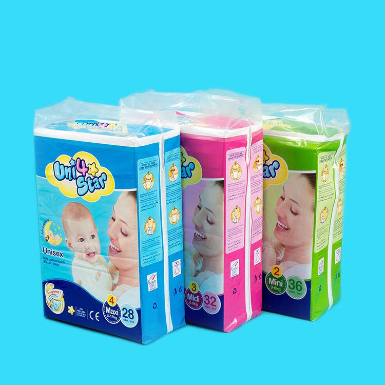 ) 저 (Low) 가격 anti-물 컵 <span class=keywords><strong>웰빙</strong></span>의 sleepy soft 면 일회용 baby 기저귀 import