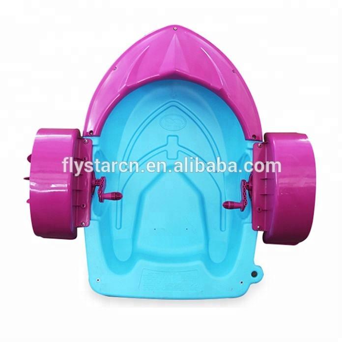 Agua parque mano poder pequeños botes de plástico de paleta
