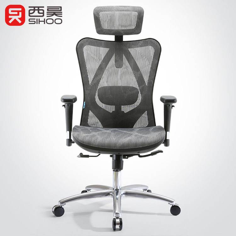 SIHOO venta <span class=keywords><strong>superior</strong></span> de alta clase malla ergonómica 3D apoyabrazos lujo malla completa silla de la computadora