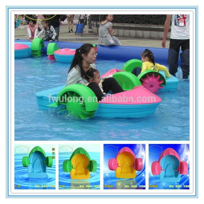 Ce / TUV certificación equipo water <span class=keywords><strong>park</strong></span> piragüista barca poder, agua wheeler bote de remos para los niños