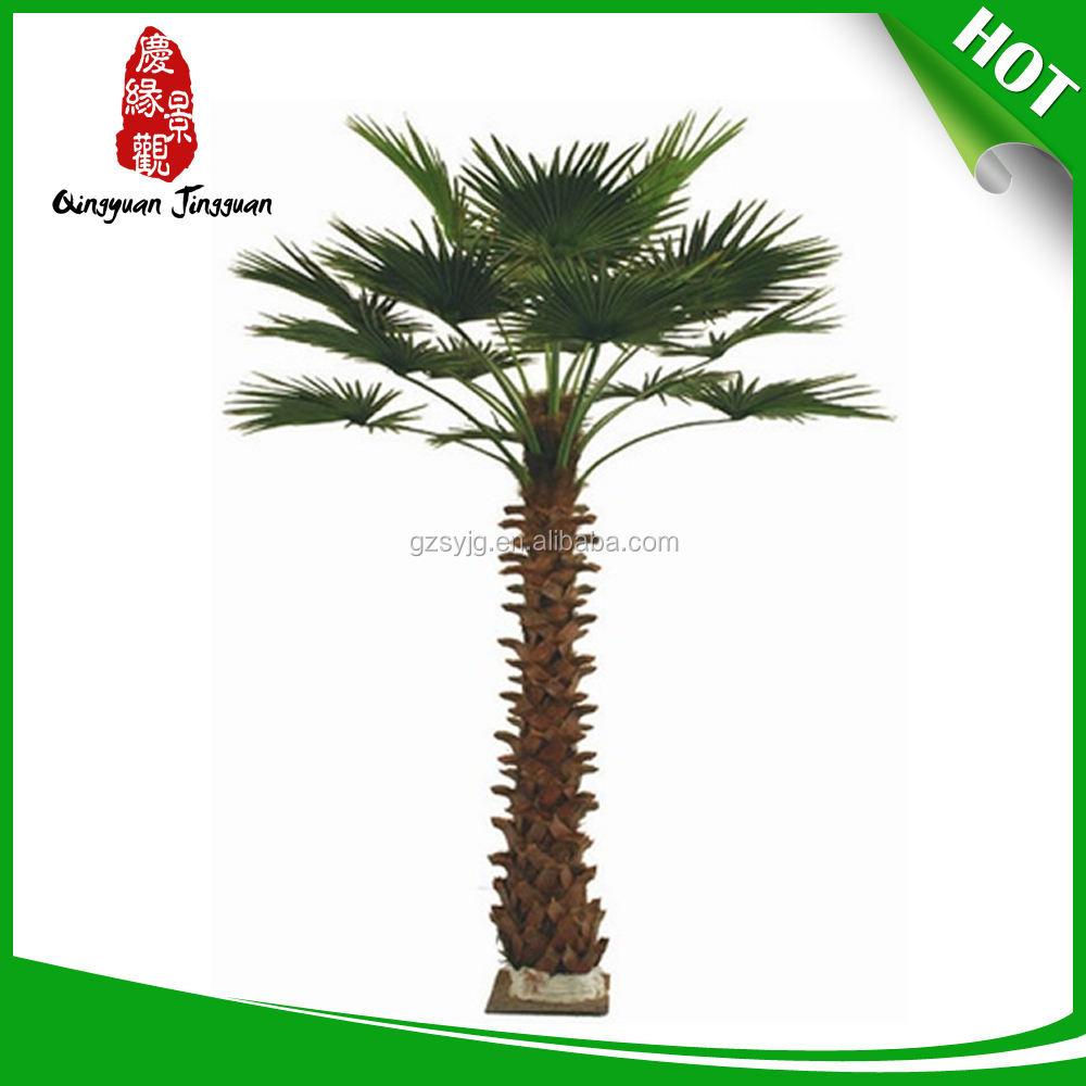 사용자 정의 인공 야자 나무 2m