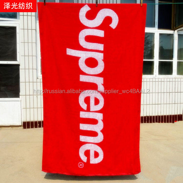 Alibaba Китай 100% хлопок 2 Боковые жаккардовые пляжное полотенце