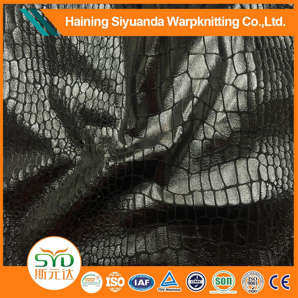 Çin tedarikçi için fırçalanmış süet kumaş kanepe