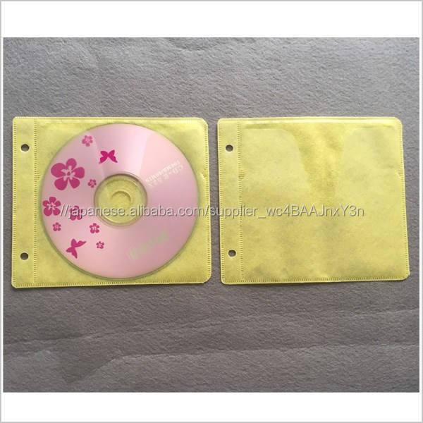 CD2-A 黄色い イエロー2穴付き Blu-ray・CD・DVDケース