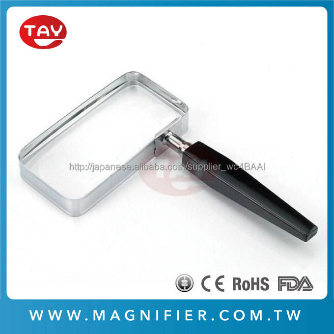 パーソナルビジョンエイド耐久性のある長方形遠近両用ハンドヘルド拡大鏡