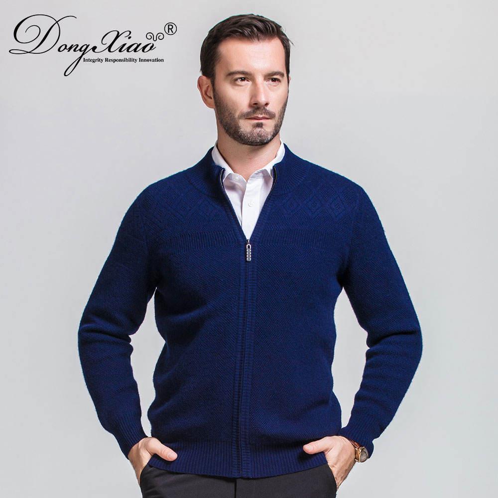Расширенный свитер машина продукта на молнии шерстяной свитер кардиган дизайн для мальчиков