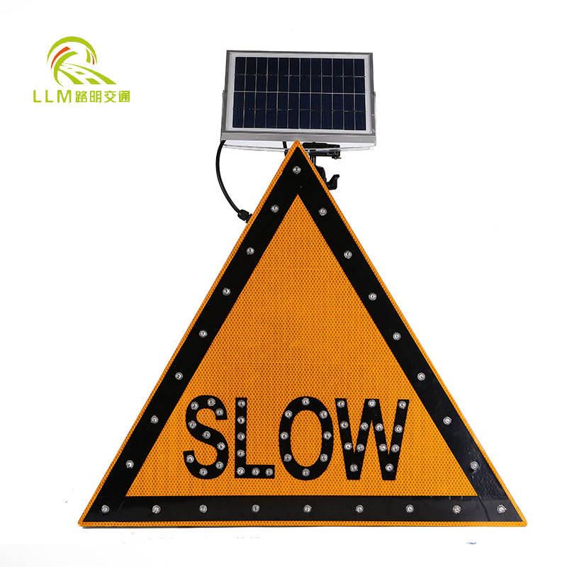 높은 품질 긴 지속 시간 태양 도로 교통 섬 표지판
