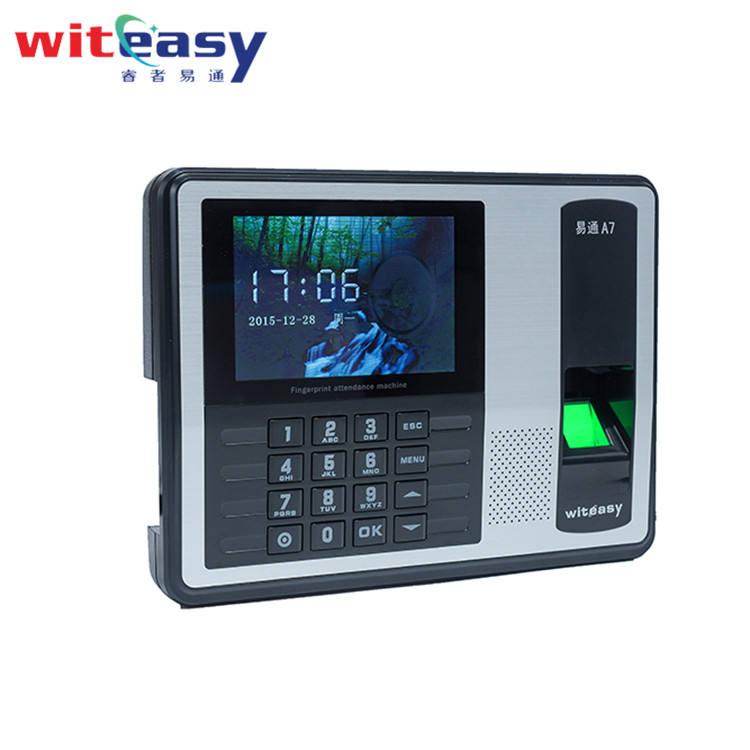 Witeasy color nuevo producto pantalla biométrico Oficina asistencia gestión empleado