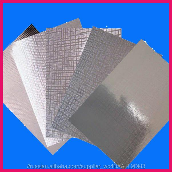 Алюминиевый металлик оберточная бумага