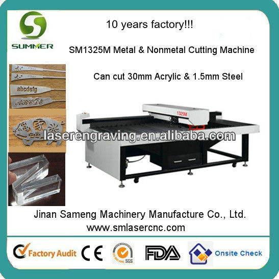 金属のレーザー切断機sm1325m鋼のレーザ切断機レーザー